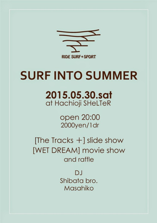 RIDESURF Presents SURF INTO SUMMER