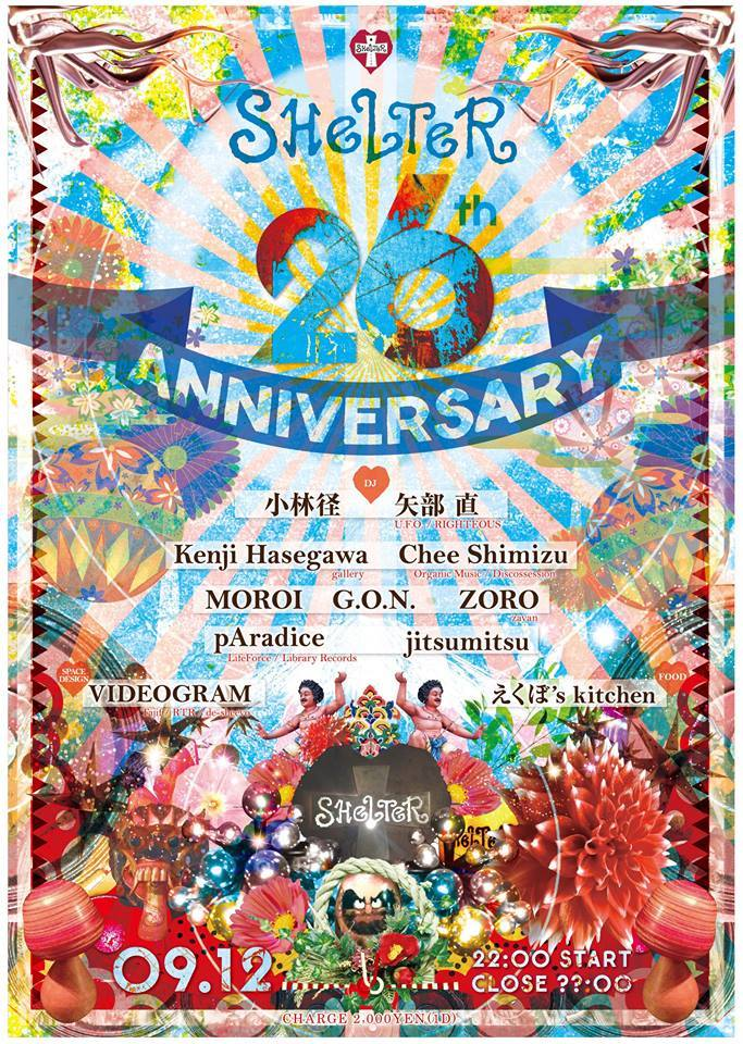 SHeLTeR 26th ANNIVERSARY