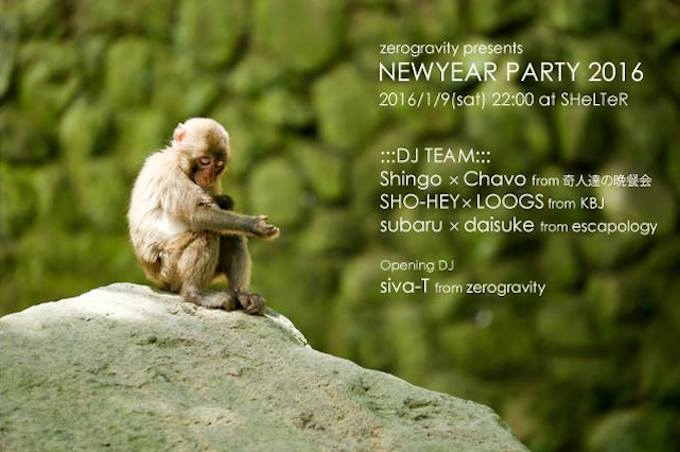 zerogravity new year party