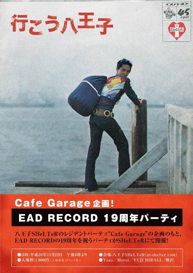 CAFE garage presents EAD RECORD 19th. Anniversary party