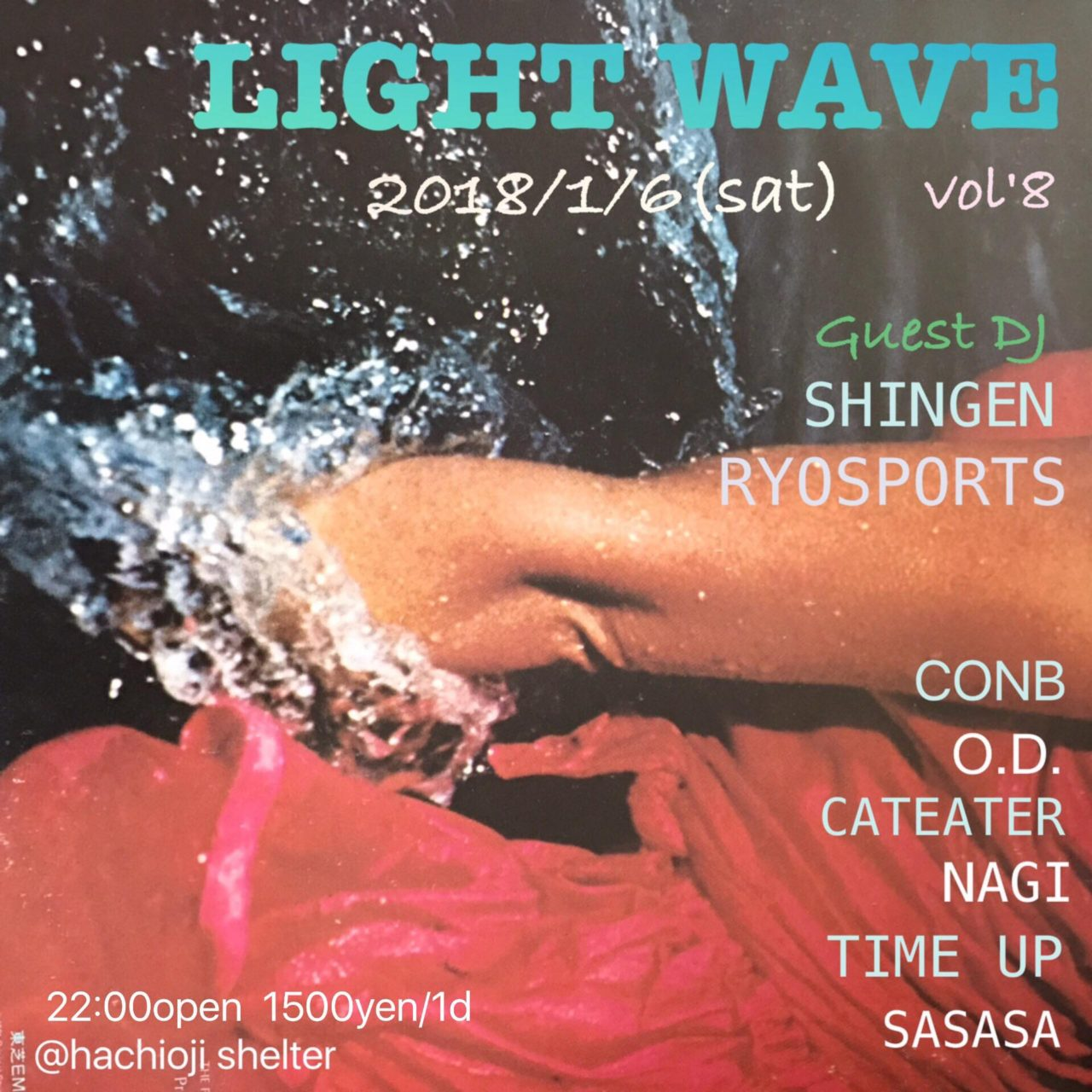 ⚡︎ LIGHT WAVE ⚡︎ vol'8