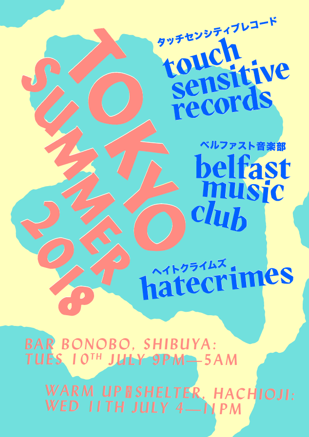 Touch Sensitive Records (from N Ireland.) Belfast Music Club (from N Ireland.) Hatecrimes (from N Ireland.)